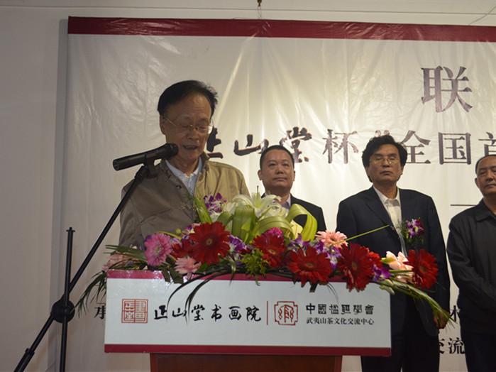中国楹联学会副会长陈健